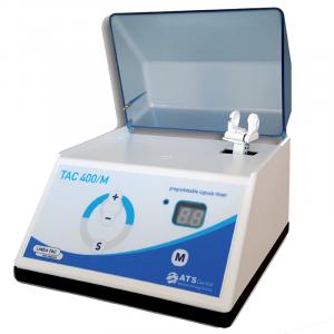 TAC-400M Digital Amalgamator